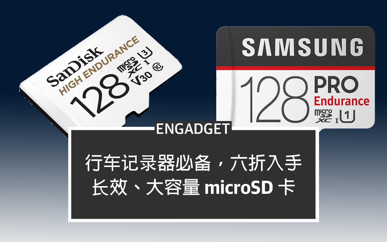 20210907-microsd-deal-cn