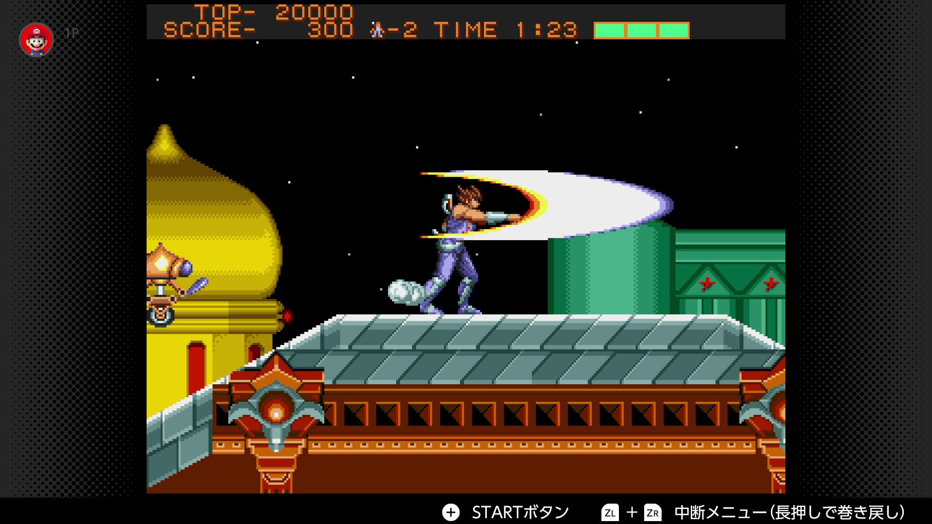SEGA Mega Drive Nintendo Switch