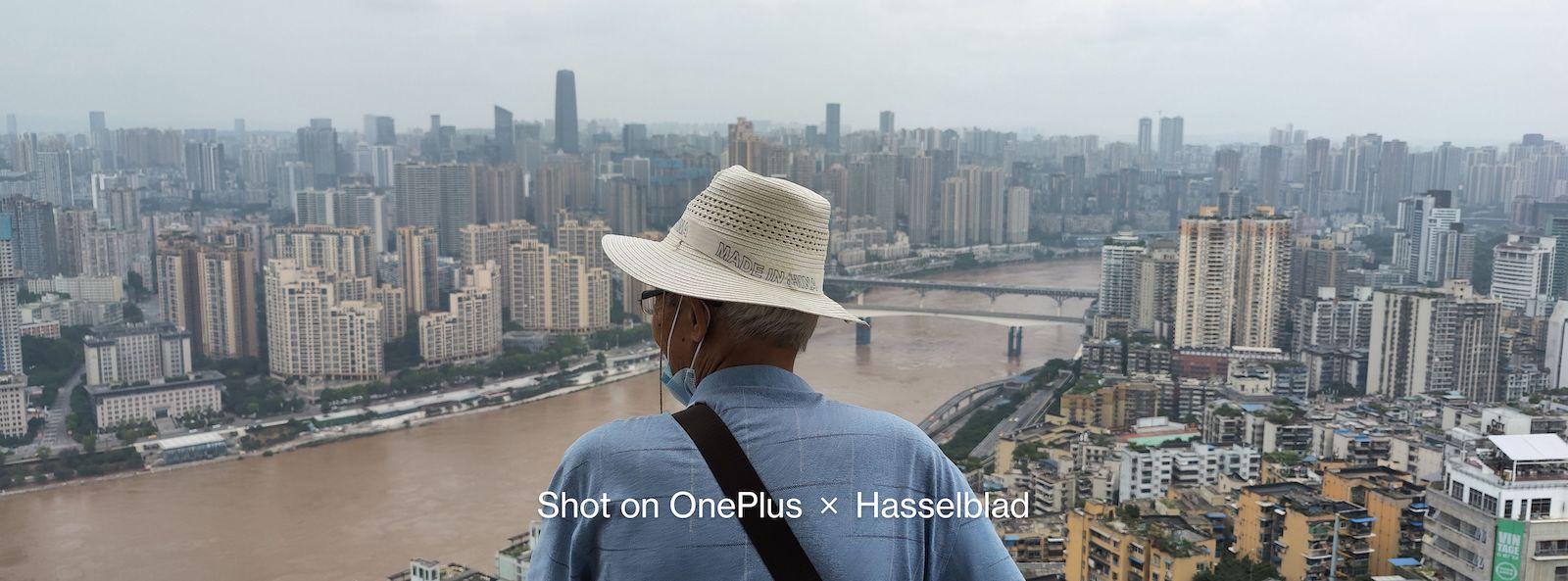 OnePlus Hasselblad XPan Mode