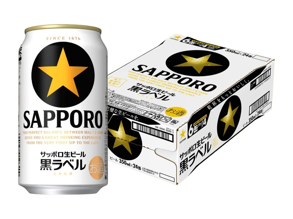 210918sapporo-sale
