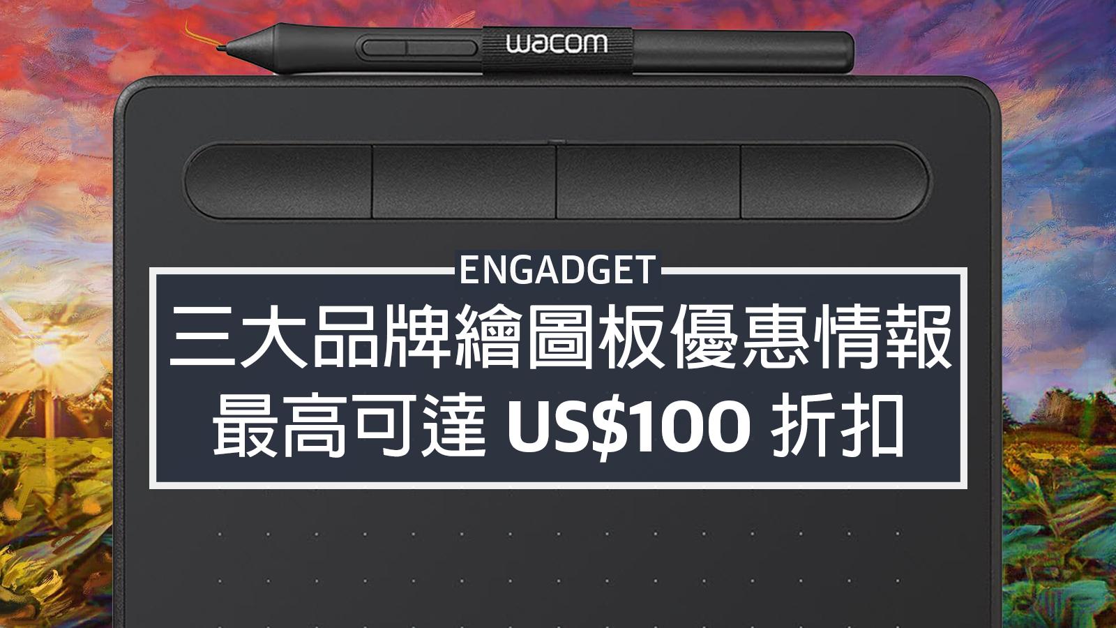 每週網購優惠 20210913