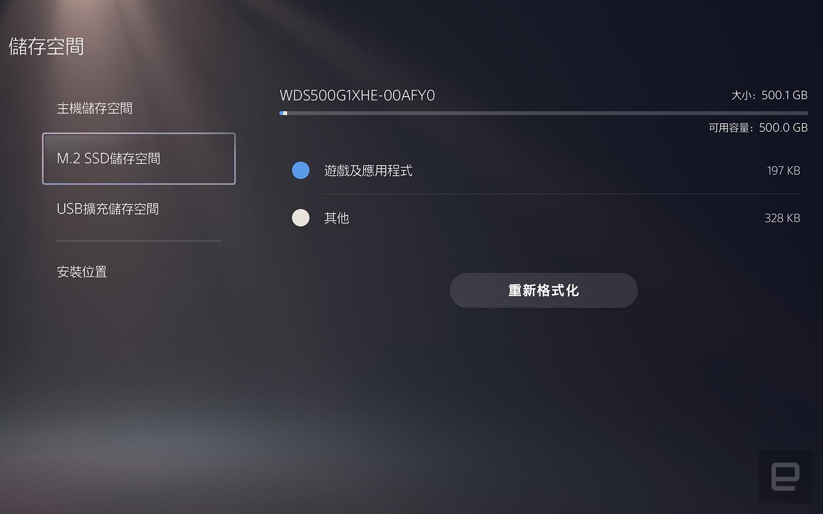 PS5 Western Digital M.2 SSD