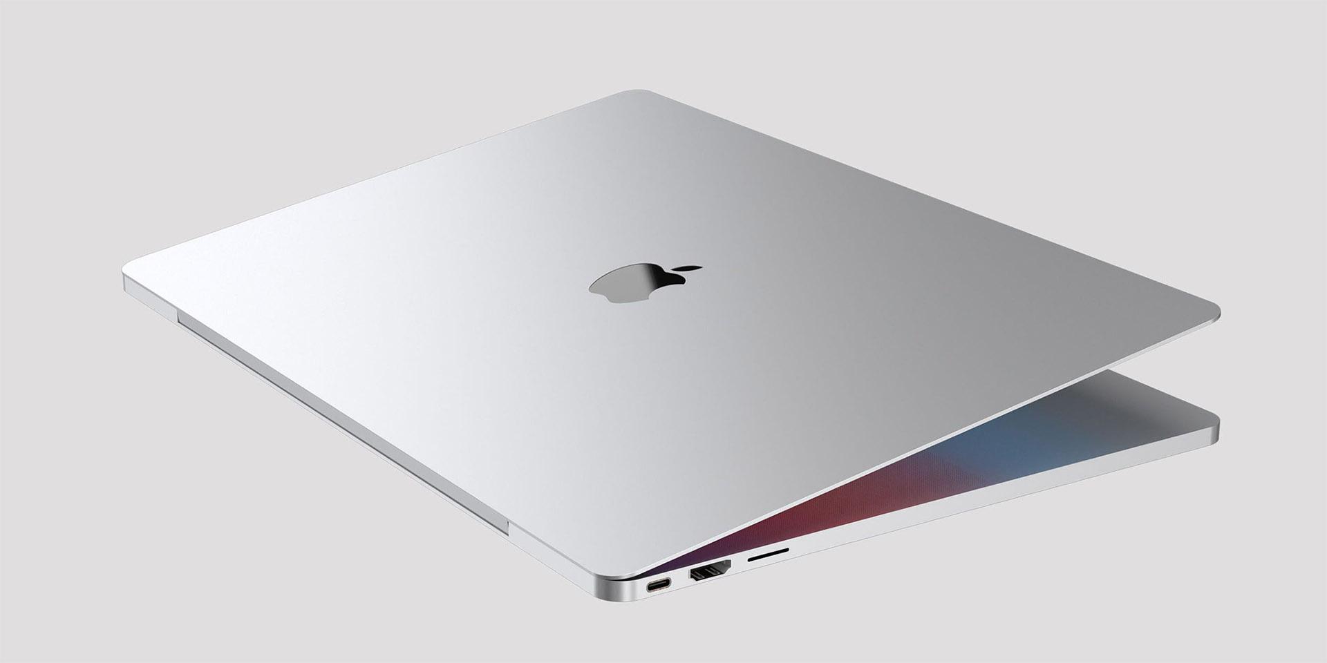 新型MacBook Pro(予想コンセプト図)