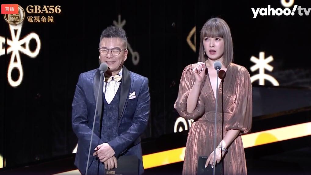 第 56 屆電視金鐘獎頒獎典禮 LIVE