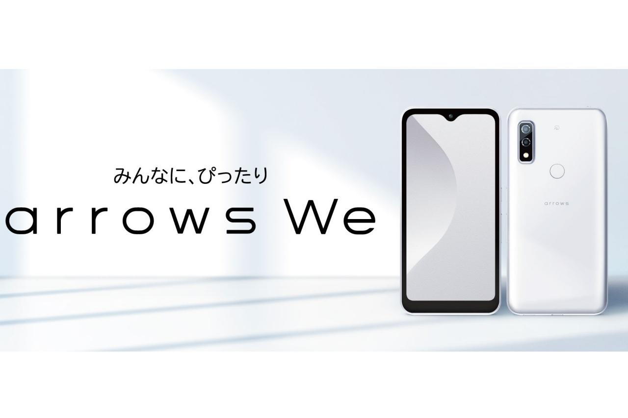 arrows We