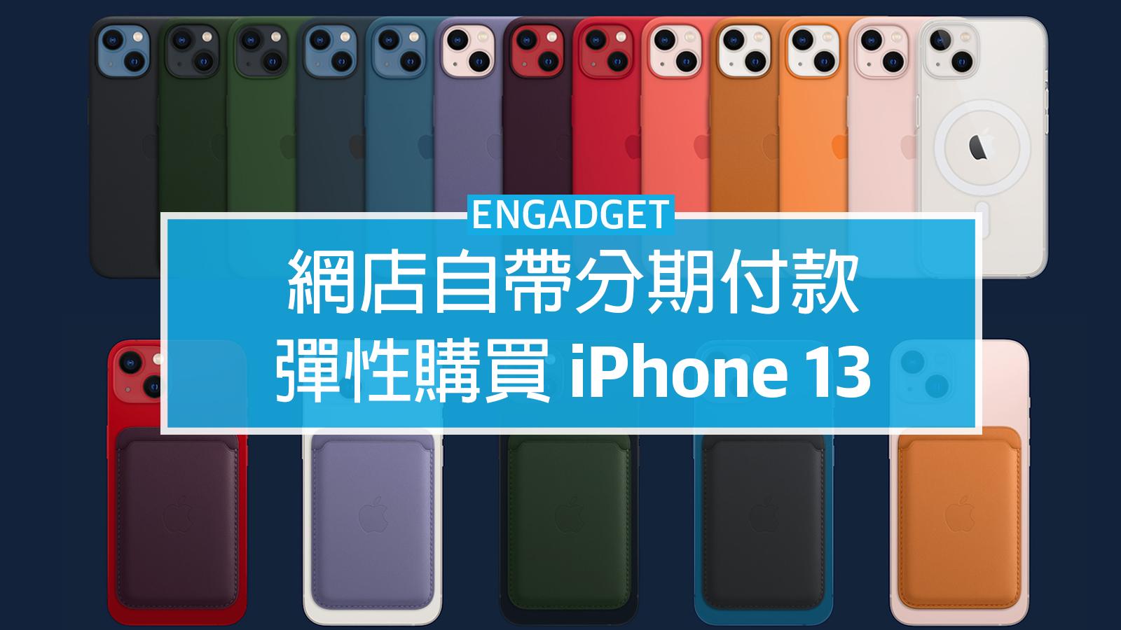 engadget weekly best deal 20211004
