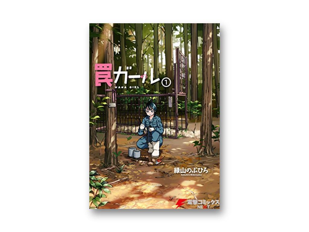211005Kindle_autumn_comic