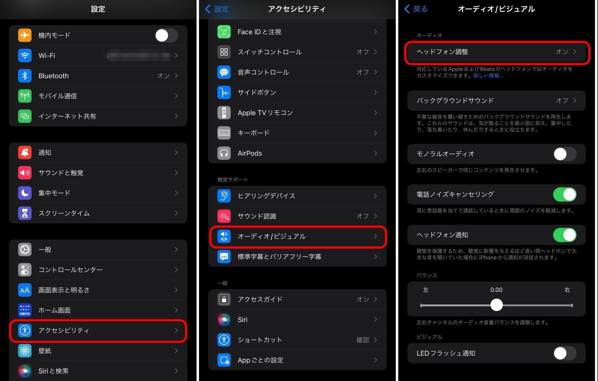 iOS 15 AirPods settings