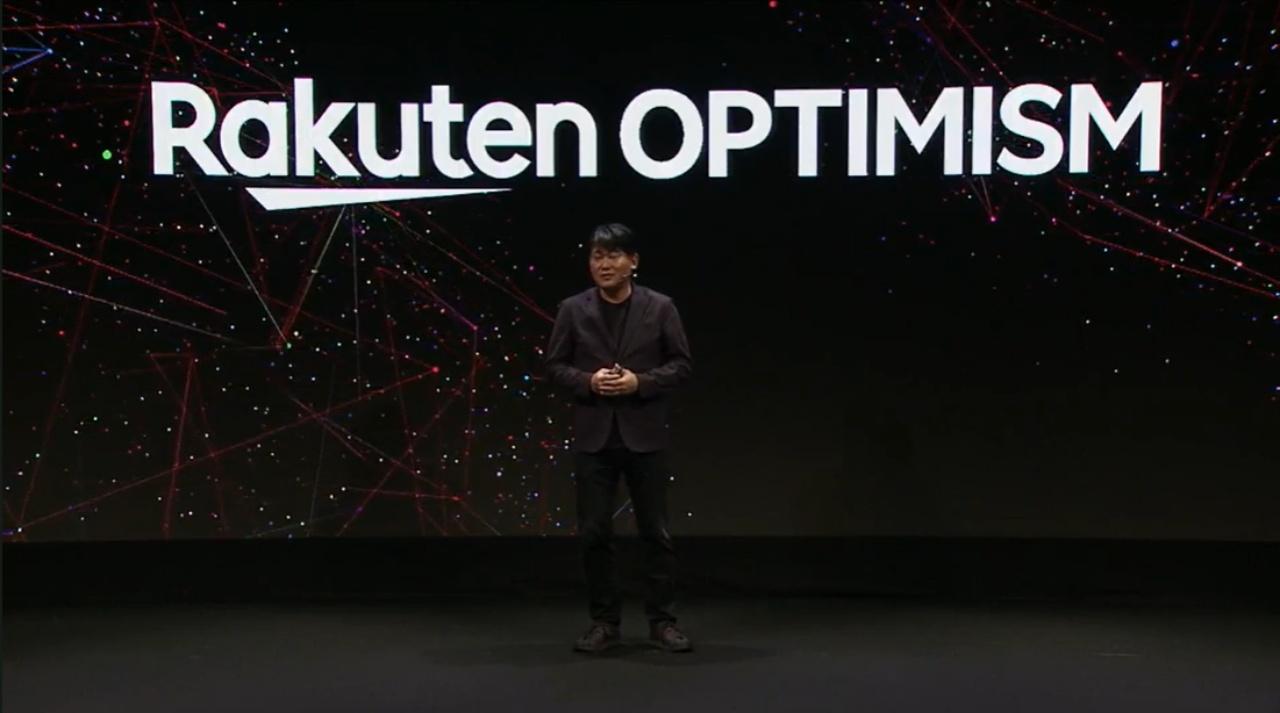 Masahiro Sano Rakuten