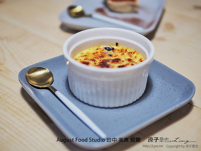 August Food Studio 台中 美食 餐廳 24