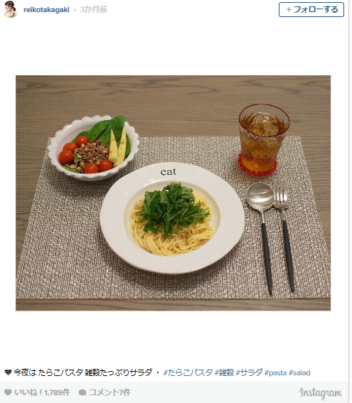 Instagram 高垣 麗子