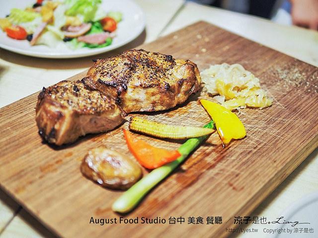 August Food Studio 台中 美食 餐廳 18