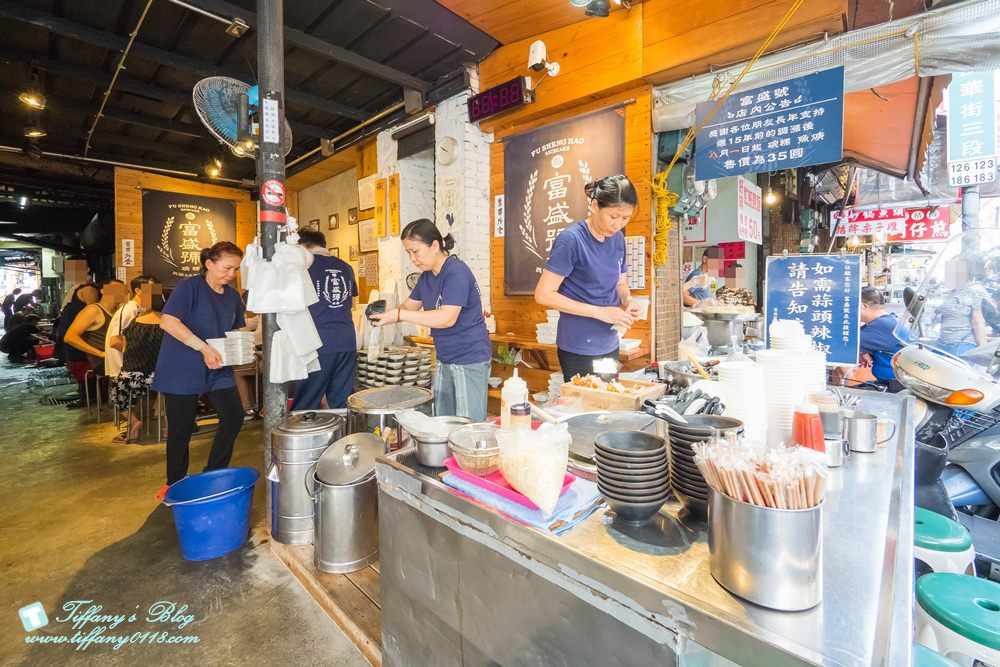 [台南美食]富盛號碗粿/國華街(永樂市場)上的碗粿老店/觀光客必訪