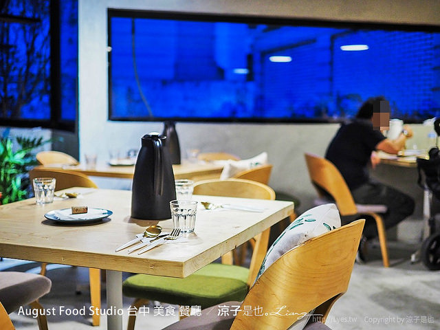August Food Studio 台中 美食 餐廳 7
