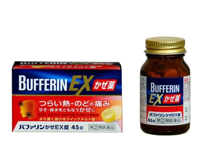 BUFFERIN EX感冒藥
