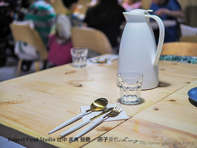 August Food Studio 台中 美食 餐廳 6