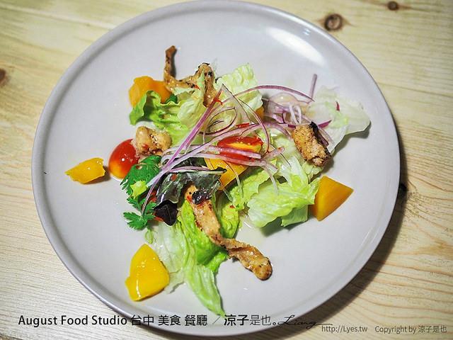 August Food Studio 台中 美食 餐廳 13