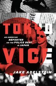 Daniel Radcliffe To Star In Crime Saga 'Tokyo Vice'