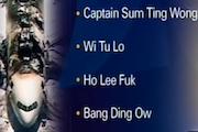 KTVU-TV Refuses to Identify Source of Racial Asiana Pilot-Name 'Joke'