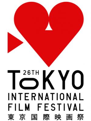 Tokyo Intl Film Fest Rejigs Sections Under New Director