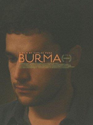 SXSW: 'Girls's' Christopher Abbott Gets Serious in 'Burma' (Exclusive Photos)