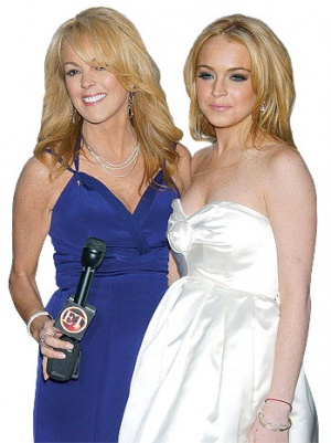 Lindsay and Dina Lohan Captured on Tape Having Ugly Fight in Limousine (Audio)