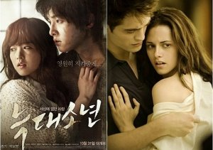 South Korean Werewolf Romance Eclipses 'Twilight' with 6.5 Million Admissions