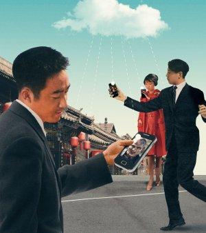 Hollywood's New Gold Mine: Youku Tudou