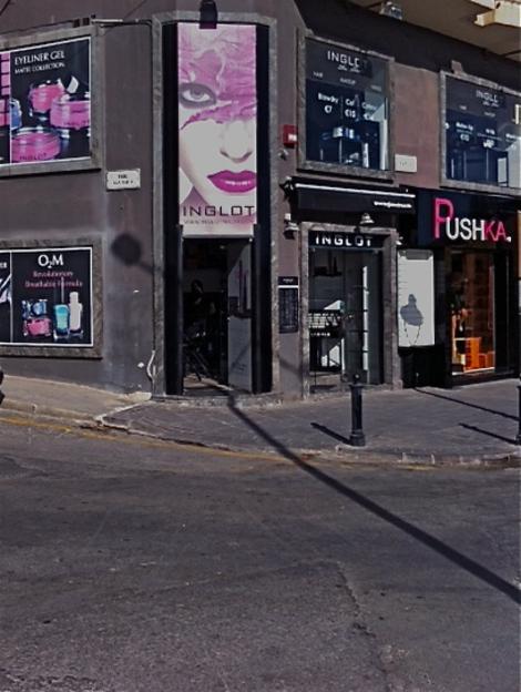 Inglot Malta: My Favorite Cosmetics Shop