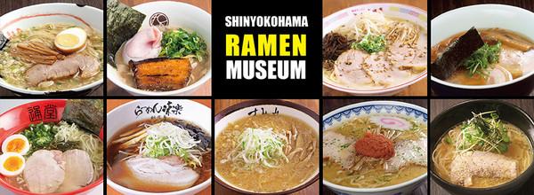 http://www.raumen.co.jp/