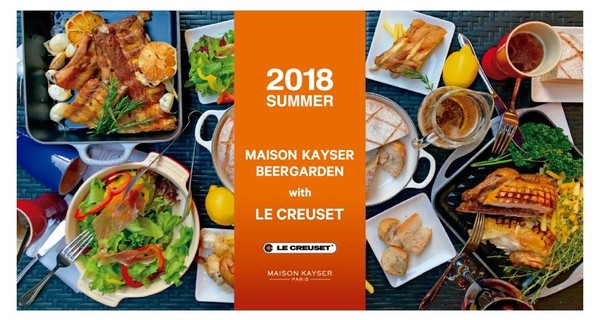 https://www.facebook.com/MaisonKayser.jp/photos/a.2017316431818854.1073741836.1411362245747612/2017359798481184/?type=3&theater