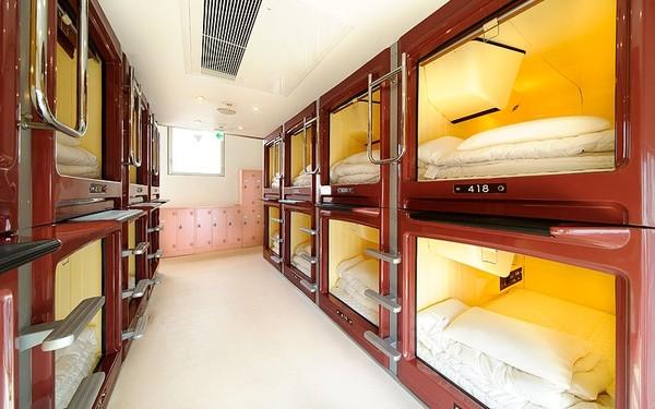 https://www.expedia.co.jp/Tokyo-Hotels-Oak-Hostel-Cabin.h9833670.Hotel-Information