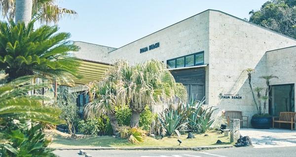 http://pb-gardens.com/palmbeach/