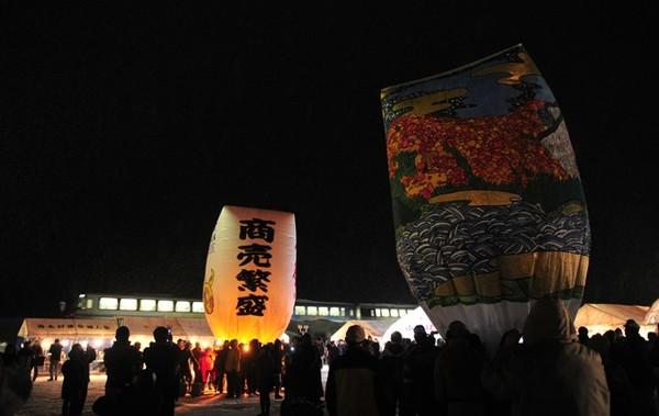 http://www.tokyoweekender.com/2014/01/the-akita-nairiku-line-winter-wonderland-by-rail/