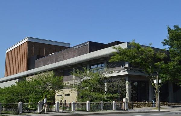 https://commons.wikimedia.org/wiki/File:Rohm_Theatre_Kyoto_ac.JPG