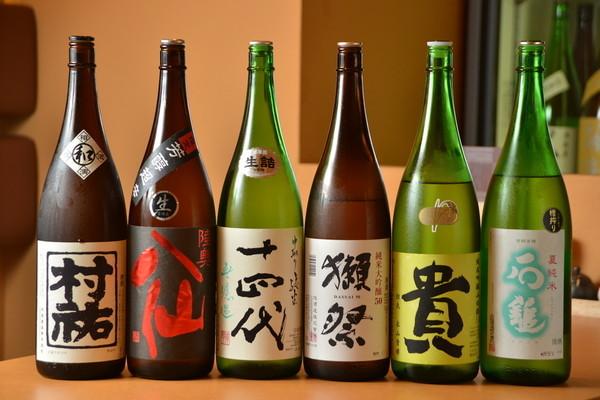 http://r.goope.jp/jinroku-gyoen/menu/c276981