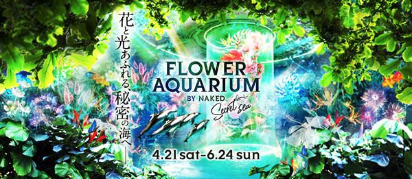 http://www.aqua-park.jp/aqua/tw/