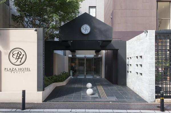 http://plaza-hotel.net/tenjin/