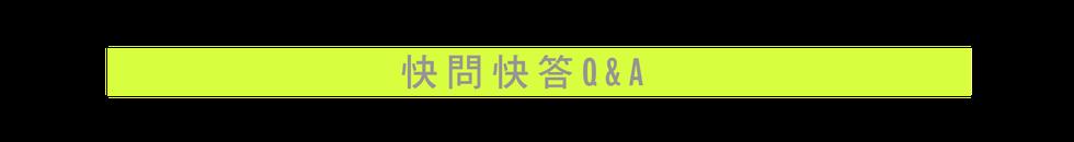 【ELLE風格大賞】台韓混血IG紅人李函Kiwi的超真心告白!原來酷酷外表下的她:「其實我蠻憨的」