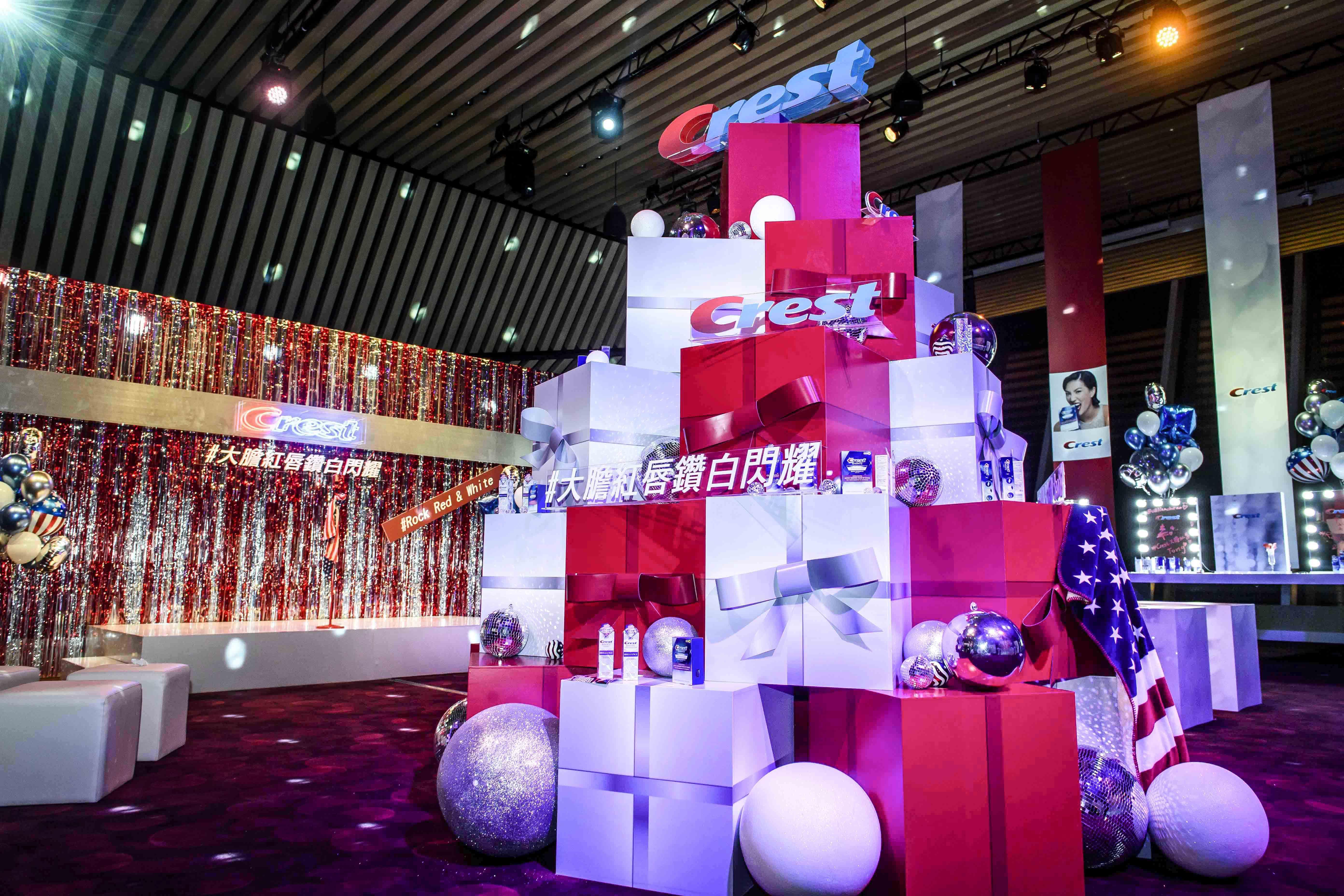 在年末party閃耀全場的秘密〜美國進口Crest聖誕派對獨家曝光!