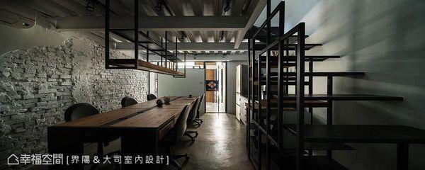 保留40年老屋意蘊~打造工業風尚的辦公場域