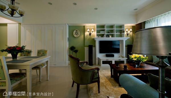 ▲開放式串聯的客、餐廳,以白色和抹茶綠一濃一淡鋪展牆面,巧妙形成視覺層次感,輕鬆創造多層次空間變化。