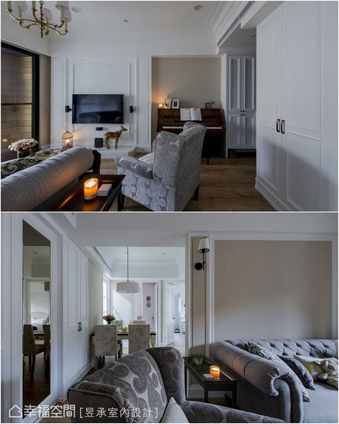▲這一戶輕美式風格的居家,客廳主牆以簡單的線板框出美式語彙,同時以藤、白雙色主牆與線板做變化,讓空間自然散發優雅舒適的居家氛圍。