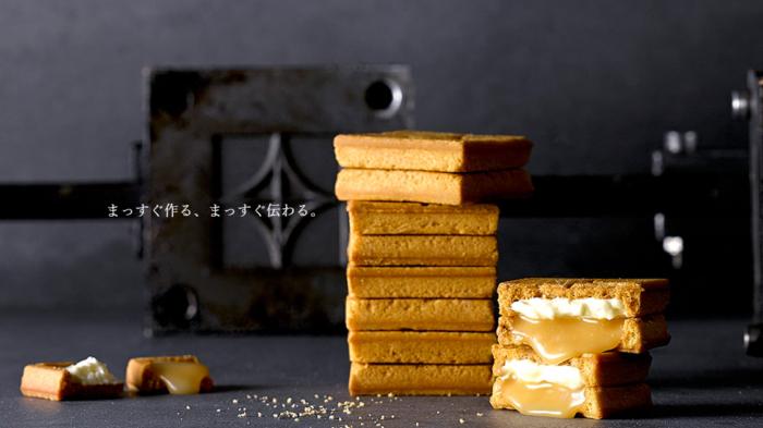 PRESS BUTTER SAND焦糖奶油夾心餅