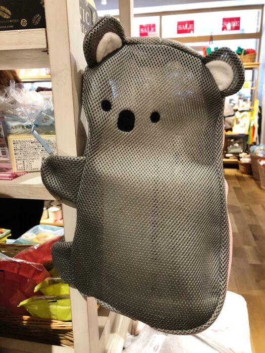 無尾熊洗衣袋
