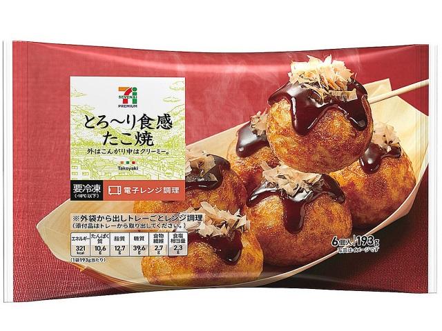 冷凍章魚燒
