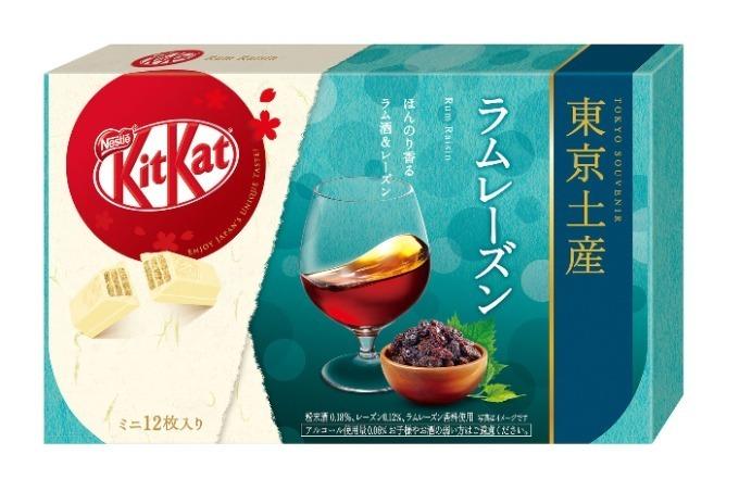 東京蘭姆葡萄口味