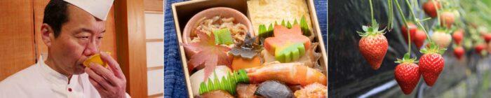四國正中千年物語大人的遊山箱日式料理