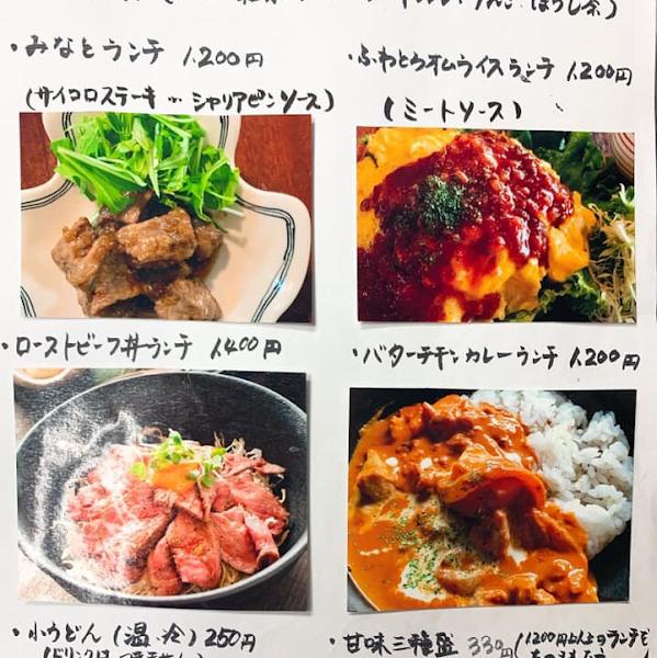 八月份更新週菜單