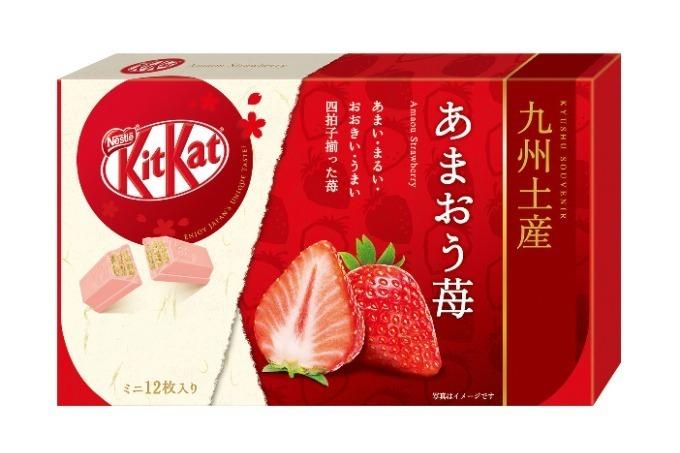 九州甘王草莓口味